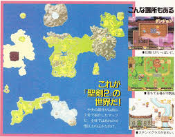 Secret Map Secret Of Mana Redux Early World Map