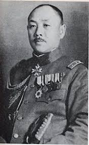 War Cabinet Ww2 Korechika Anami 阿南 惟幾 Anami Korechika 21 February 1887 U2013 15
