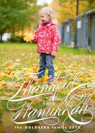delicious photo card for hanukkah and thanksgiving