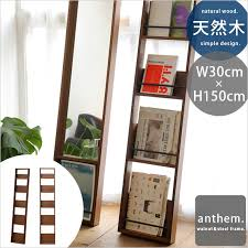 Walnut Ladder Bookcase G Balance Rakuten Global Market Rack Shelf Magazine Rack