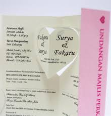 Wedding Invitation Cards Malaysia Kad Kahwin Wedding Invitation Card End 2 21 2018 5 15 Pm