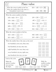 our 5 favorite 2nd grade math worksheets math worksheets