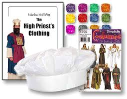 high priest costume make a colorful detailed high priest s costume for the testament