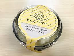 installer la m騁駮 sur le bureau mango pudding 璇璣懸斡 晦魄環照 april 2015