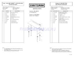 partes de servicio para bancos de trabajo craftsman premium heavy