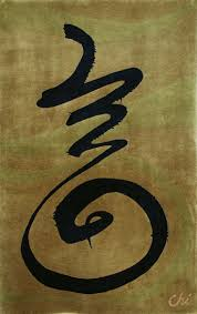 Zen Inspired Best 10 Zen Chinese Ideas On Pinterest Tea Design Asian