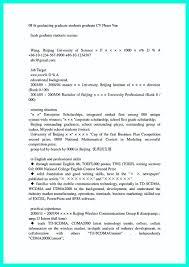 best resume for college graduate college graduate resume sle 2017 online resume builder