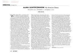 scholarship application essay sample broadway 1602 alina szapocznikow br i my american dream i 2010 press brookyn rail