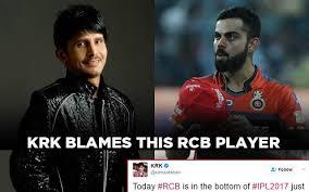 Rcb Memes - ipl 10 krk blames virat kohli for rcb s dismal run calls him