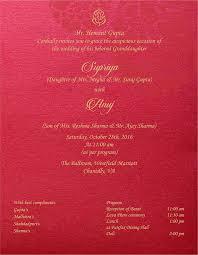 Hindu Wedding Invitations Wording Más De 25 Ideas Increíbles Sobre Hindu Wedding Invitation Wording