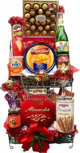 20 best the gift of festivity images on pinterest hampers eid