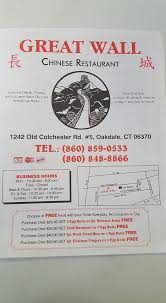 China Wall Buffet Coupon by Great Wall Oakdale Home Oakdale Connecticut Menu Prices