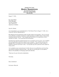 cover letter example for customer service create my cover letter