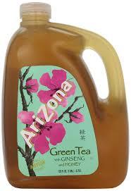 amazon tea amazon com arizona green tea 128 ounces pack of 4 grocery