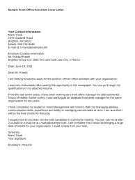 office assistant cover letter how to write a cover letter
