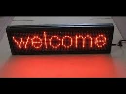 tishitu led message board display by 8051 microcontroller hyper