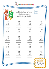 two digit times one digit multiplication worksheets multiplication worksheets and digit multiplication