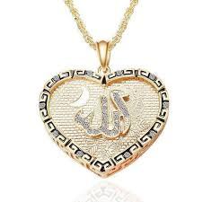 heart drop necklace images Online shop 28 inch large muslim islamic gold allah pendant jpg