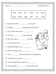 long vowel silent e worksheets worksheets