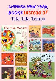 new year picture books new year picture books instead of tiki tiki tembo