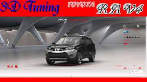 toyota garage 3d tuning soul u0027s garage toyota part25 rav4 youtube