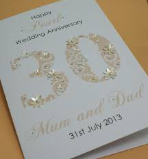 Handmade Wedding Invitation Cards Handmade Wedding Cards Uk Only Yaseen For