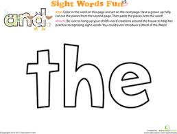 sight word the worksheet education com