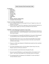 british literature final exam study guide