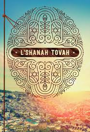 a year of many blessings rosh hashanah card greeting cards
