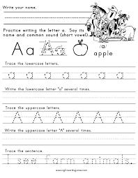 letter a worksheet 1 letters of the alphabet pinterest