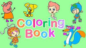 nick jr coloring book pt 2 bubble guppies team umizoomi dora