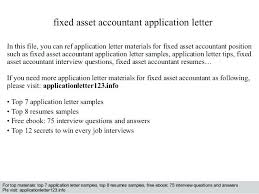 free resume templates for accounting manager interview question fixed asset manager resume fixed asset accountant interview