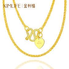 lady gold necklace images Jin lifu jewelry gold necklace gold jin chopin chain lady gold jpg