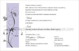 Gujarati Invitation Card Matter Card Wedding Reception Card Template