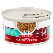 hill u0027s science diet cat food walmart com