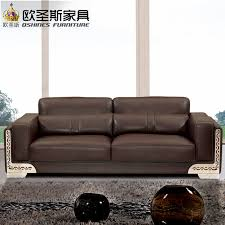 High End Leather Sofas Shop High End Portugal Coffee Brown Color Office Commercial
