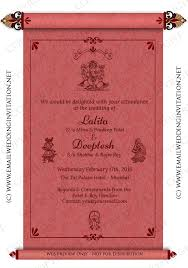 indian wedding invitation card single page indian wedding e card template 19 ornate scroll