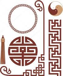 oriental design vector set of oriental chinese design elements stock vector