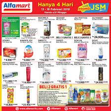 Minyak Goreng Tropical Di Alfamart brian argirov brianargirov87