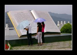 big book big book reading a photo from hubei central trekearth