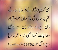 jealousy quotes and images 100 jealousy quotes in urdu quotes life in hindi shayari