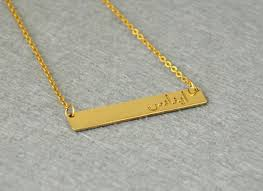 Custom Bar Necklace Name Bar Necklace Responsiveprojects Com