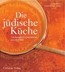 j dische k che 9783884726099 die jüdische küche abebooks 3884726099