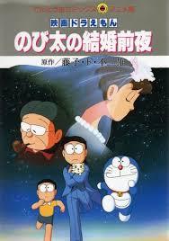 film doraemon episode terakhir stand by me doraemon nobita s the night before a wedding doraemon pinterest