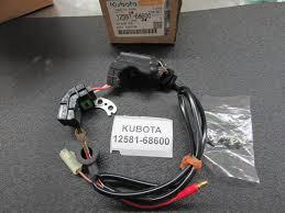 new genuine kubota engine wg600 wg750 distributor ignitor assembly