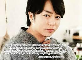 Sho Ayting for sakurai sho sakurai sho s roots as told by his
