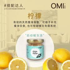 Teh Yuzu omi teh tarik powder sachet 奥秘拉茶姜茶包 40g x 10 omi