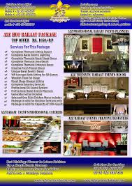 Professional Decorators by A2z Events Solutions August 2014