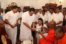 Namal Rajapaksa Namal Rajapaksa 31st Birthday Celebration Gossip Lanka News