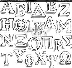 format greek alphabet coloring pages for kids free amp printable